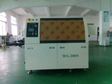 WS-200S Small Wave Soldering Machine