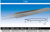 5-SA 110mm Stainless Steel Tweezers/VETUS High precision tweezers for computer repair tools